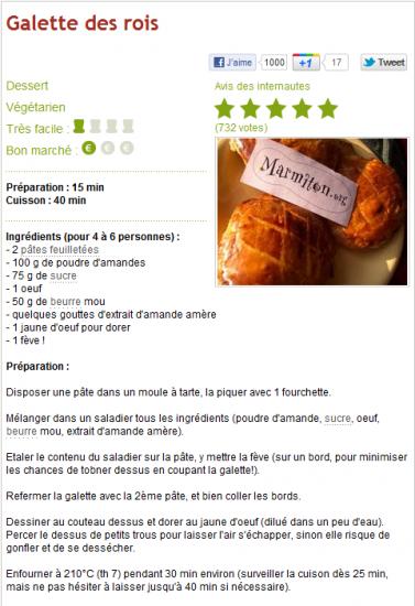 galette-des-rois.png